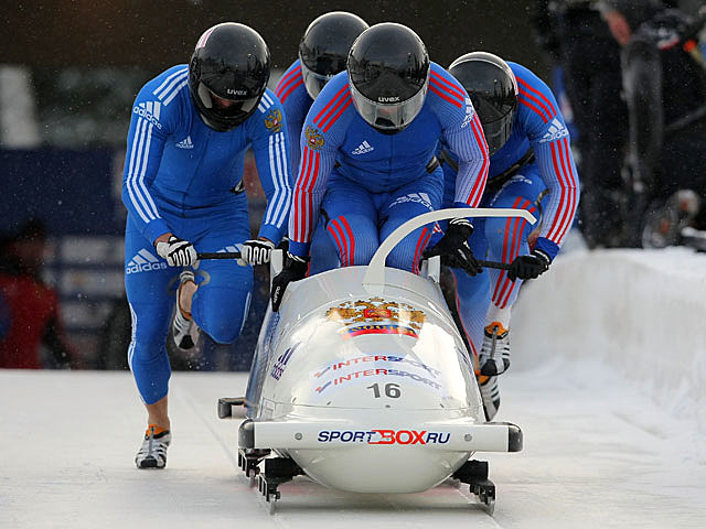 Olympic bobsledding Utah