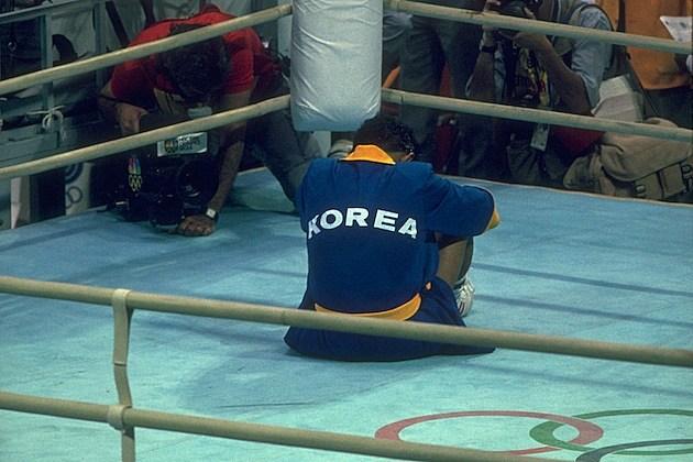 Byun Jong Il